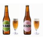 1月限定! 大阪の地ビール「箕面ビール」とおつまみ付きの宿泊プラン登場