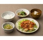 東京都・丸の内タニタ食堂にくまもとの赤い食材を使ったメニューが登場