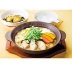 ガスト、広島県産牡蠣など厳選素材を使用した1人前鍋を発売