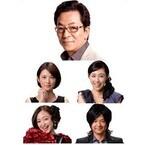 水谷豊主演作に田中麗奈ら豪華13人集結! 起用のポイントは「意外性」