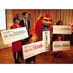 キャセイパシフィック航空が新春大セール実施 - 香港行きは往復2万2,000円