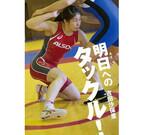 レスリング・吉田沙保里選手の初エッセイが発売