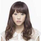 桐谷美玲、ハゲヅラ&変顔で