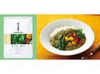 玄米一膳分の栄養と緑黄色野菜35gを摂取できる「ほうれん草カレー」が登場