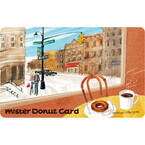 ミスタードーナツ、現金チャージ式プリペイドカード導入