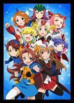『ロボットガールズZ』が「AnimeJapan」参戦決定!声優陣がコスプレで大集合