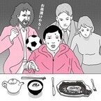 恋愛以前の男子たちへ (5) 日本男児とナンパ師