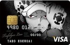 『ONE PIECE VISA CARD』に「トラファルガー・ロー」のカードが新登場!