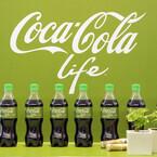 8年振りに「コカ・コーラ」に新製品が!その名は「ライフ」 - 100周年キャンペーンも展開