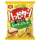爽やかレモン仕立て「ハッピーターン レアチーズケーキ味」発売--亀田製菓