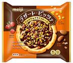 話題のホットデザートを手軽に家庭で、明治からデザートピッツァが発売