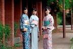 東京都・江戸東京博物館で、和服で伝統芸能を楽しめるイベントを開催