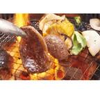 東京都・中目黒の焼肉店に、極上熟成肉11種食べ放題のプレミアムコース登場