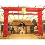 大阪府に「いなり、こんこん、恋いろは。」とコラボした縁結び神社が登場