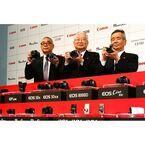 全13機種を同時発表! キヤノン デジタルカメラ新製品発表会