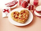 ドミノ・ピザ、ハート型のピザを限定発売 - 宅配時に壁ドンのサービスも