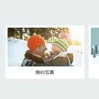 雪の中で抱き合う父子の写真など無料素材を4点提供 - iStock
