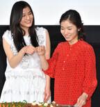 松岡茉優、親友の橋本愛からサプライズで手紙をもらい感涙