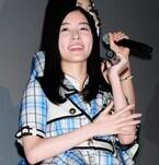 松井珠理奈「笑顔が絶えないSKE48をファンの方やメンバーと作り上げる!」