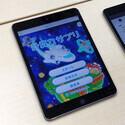 ベネッセ、iPad専用の学習アプリ「進研ゼミ デジサプリ」提供開始