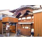東京都・高円寺の銭湯にはミルク風呂以外にも個性光るサービスがいっぱい!