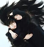 小松菜奈と菊池凛子がW主演! WOWOWの連続ドラマ『夢を与える』が5月放送
