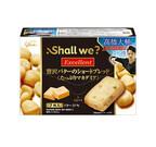フィギュア・高橋大輔がクッキーのパッケージに登場!