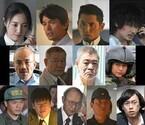 仲間由紀恵、堤幸彦監督作に出演! トリック完結で「少し寂しく思っていた」