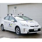 金沢大、石川県・珠洲市で自動運転車の市街地実験を3月より開始