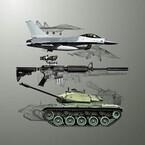軍事工場の裏側に潜入! 銃、戦闘機、戦車、ギリースーツや救助装備など