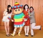 映画『クレヨンしんちゃん』指原莉乃がゲスト出演「芸能界に入って1番感動」