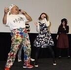 『劇場版 シドニアの騎士』上映会でアニマル浜口と洲崎綾が熱血アピール!