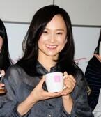 永作博美、コーヒーの淹れ方は「愛を注入すれば美味しくできる!」