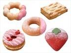 ミスタードーナツ、いちごフレーバーのドーナツやパイを期間限定販売