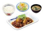 松屋、にんにく醤油の香りでご飯がすすむ「チキンガーリック定食」を発売