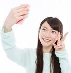 SNSに自撮り写真を投稿する女性の心理