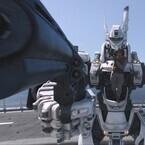『パトレイバー首都決戦』予告公開!光学迷彩の戦闘ヘリ・グレイゴースト強襲