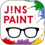 スマホを使用してオリジナルデザインの眼鏡を作れる「JINS PAINT」開始