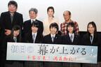 ももクロ、黒木華の前で「日本アカデミー賞新人賞を受賞したい」と宣言