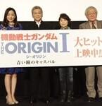 『ガンダム THE ORIGIN』安彦総監督「第2章の目玉は池田さんが15歳のキャスバル少年を演じること」