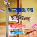 チームラボ、室内鯉のぼり「蒼天」の世界観をARで体験できるアプリを公開