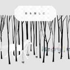 資生堂ベネフィークの世界観を映像+詩で表現した動画を公開-渡邉良重を起用