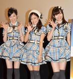 SKE48・須田亜香里、大学休学の理由明かす「心が折れる出来事があって…」