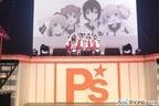 『ゆるゆり』、TVアニメ第3期の制作決定! 「七森中☆ごらく部」の喜びの声