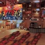 ラー博、気仙沼復興支援イベント開催!「かもめ食堂」卒業&地元凱旋を後押し