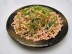 焼きスパゲティ専門店 「ロメスパバルボア」が、「たらこマヨ」 を限定販売