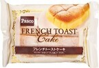 フレンチトースト風の蒸しケーキを発売 -Pasco