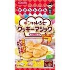 電子レンジで3分、簡単にクッキーが焼ける「クッキーマジック」発売-クレハ