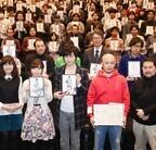 逢坂良太&洲崎綾、声優アワード新人賞に『シドニア』チームや観客から祝福