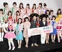 『プリキュア』モー娘が主題歌初披露!声優出演に石田「娘の晴れ姿を見た気持ち」
